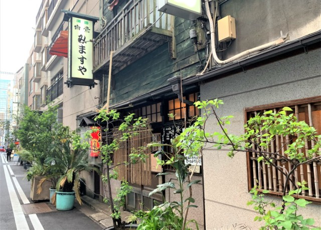"We visit ""Japan's oldest izakaya bar"" for a delightful mix of the modern and the traditional"