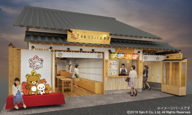 Japanese-style Rilakkuma teahouse opens in one of the most beautiful places in Japan