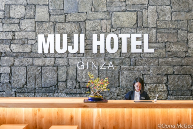 Muji Hotel Ginza: New accommodation in Tokyo takes Japanese minimalism to the next level