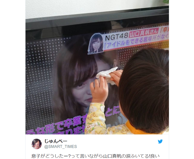 Japanese boy tries to wipe away the tears of assaulted idol singer he sees crying on TV