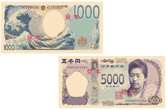 Japan redesigns yen bills and coin, adds beautiful ukiyo-e painting, women's education pioneer