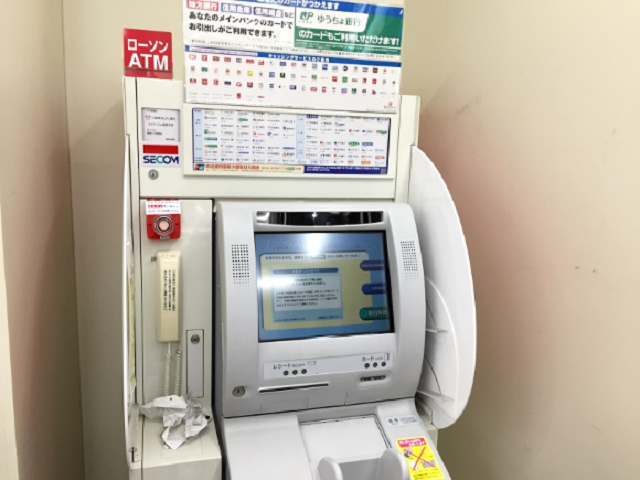 ATMs in Japan are saying they'll transfer your money back in time to 1989