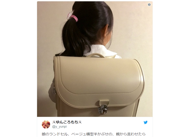 This nonconformist Japanese schoolgirl is ready for any bullies who tease her about her backpack
