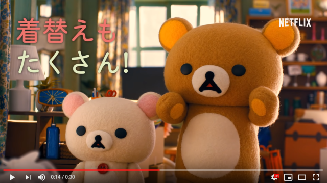 Nine questions we have from Netflix's Rilakkuma trailer, which reminds us he is NOT a bear【Video】
