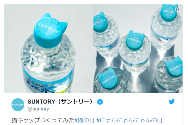 Suntory's cat-shaped bottle caps: the beverage accessories we want, and you can get one for free!