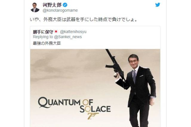 Japanese Twitter users surprised that the Foreign Minister did something cool