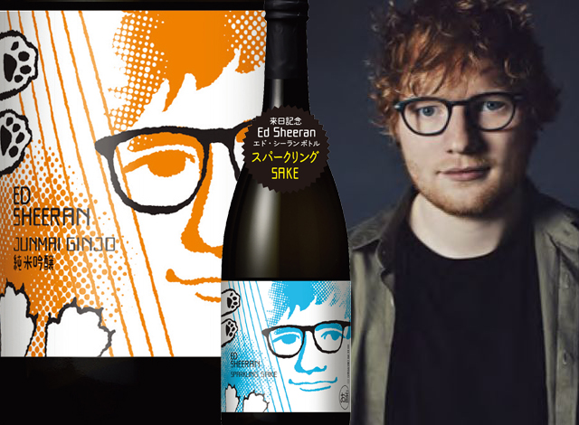 Limited run of commemorative Ed Sheeran sake on sale from 8 April