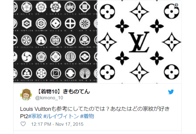 Unmistakable Louis Vuitton Monogram design may have been inspired by Japanese family crests