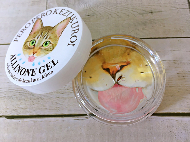 Moisturizing gel from Japan markets itself as though a cat is cleaning you with its drool【Pictures】
