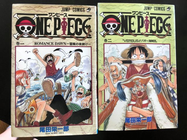 Japanese Twitter claims One Piece has evolved from casual anime to hardcore otaku series