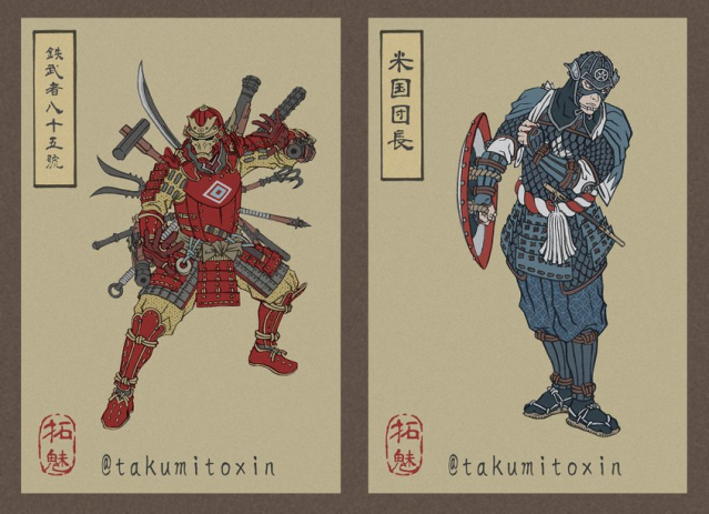 What if Avengers: Endgame was an ukiyo-e woodblock painting series? It'd look awesome like this