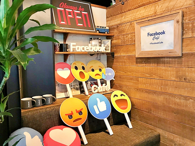 Facebook Cafe opens for a limited time, offers emoji pancakes and drinks for absolutely free