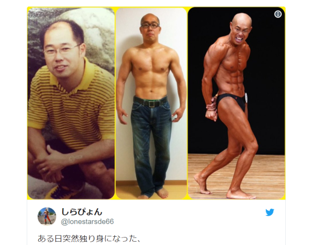 Middle-aged, left-by-wife Japanese guy goes from schlub to stud, rebuilds muscles and life【Pics 】