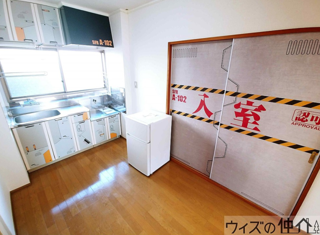 Real-life Evangelion apartment in Japan is ultra-cheap, ultra-anime【Photos】