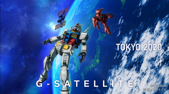 Japan to release Gundam and Char's Zaku into space to orbit Earth, ahead of Tokyo 2020 Olympics