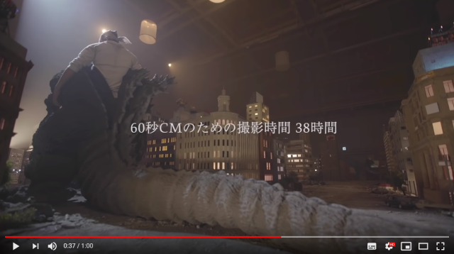 Godzilla drops the CG, straps on the suit for awesome old-school tribute video【Video】