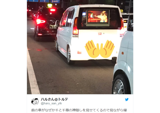 Super-hospitable Kyoto driver screens Studio Ghibli anime on back of his car for others to watch