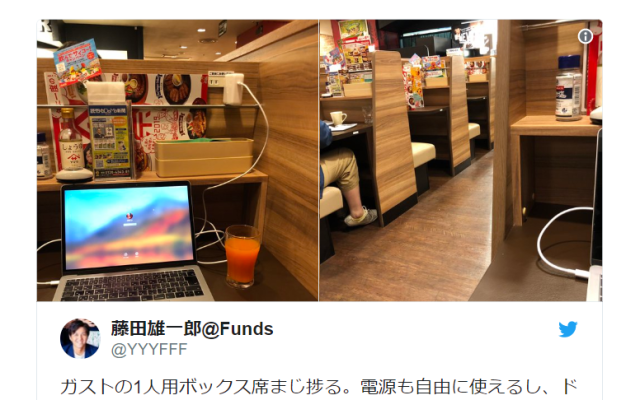 Japanese restaurant chain's solo-diner boxes look depressing, but are actually pretty awesome