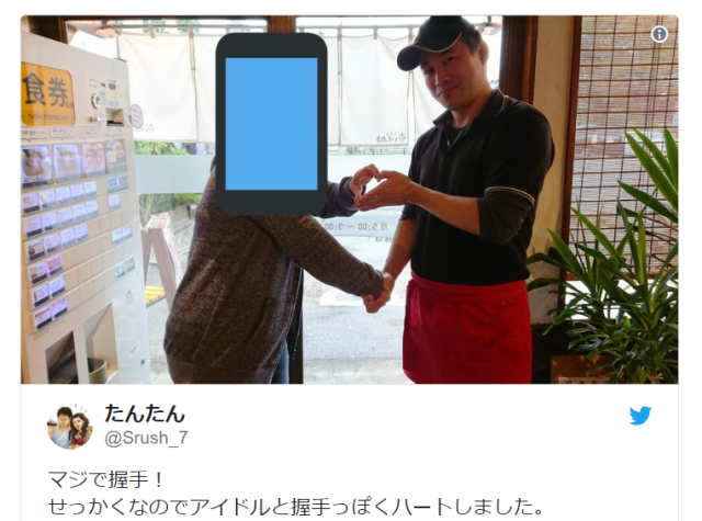 Ramen restaurant in Japan sells one-of-a-kind extra: handshakes with the owner/chef!