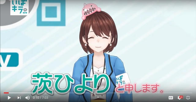Meet Ibaraki Prefecture's Virtual YouTuber representative Hiyori Ibara, winning hearts everywhere