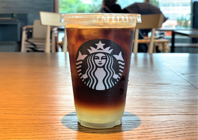 "We tried out the new Starbucks Cold Brew ""Lime"" coffee and it tasted unexpectedly refreshing"