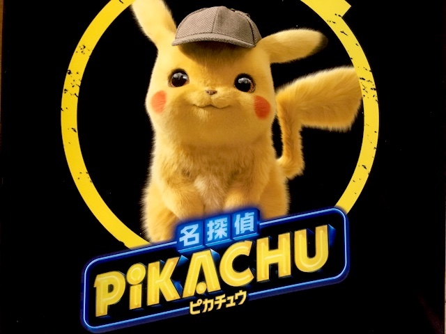 Detective Pikachu zaps us with mega-volts of cuteness!【Review, Pics】