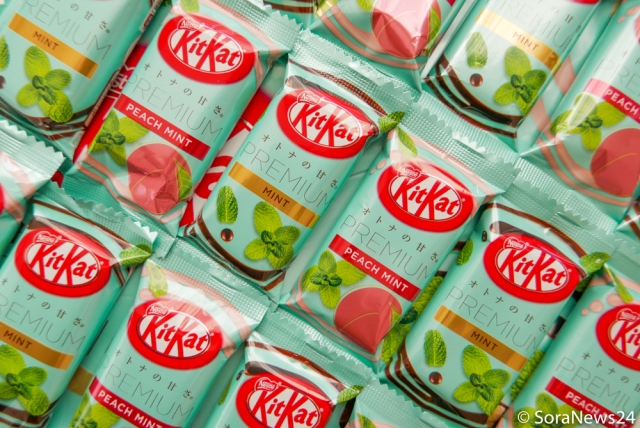 New Japanese KitKats combine mint, peach and rum for a summertime taste sensation