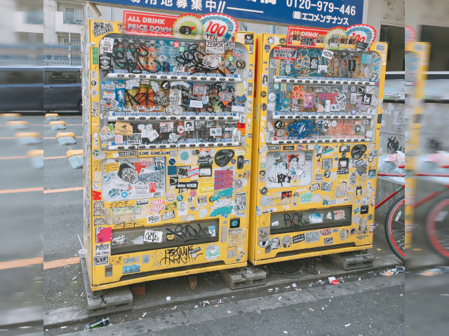 The most vandalised vending machines in Japan? We check out a grungy duo at America Village