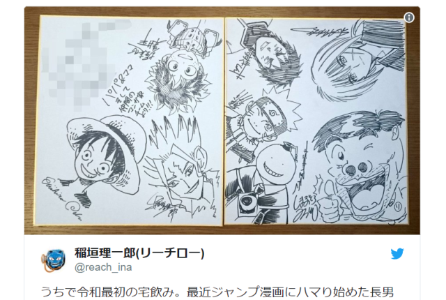 Half-dozen of manga's greatest creators have at-home drinking party, make one-of-a-kind artwork