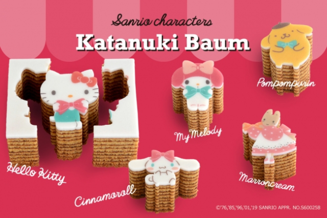 Sanrio characters now available as adorable cut-out baum cakes!