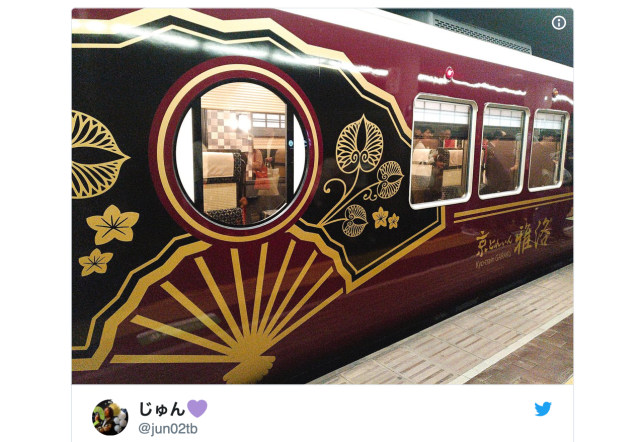 Travel to Kyoto on the Kyotrain: A Japanese train with interiors like a traditional Kyoto house
