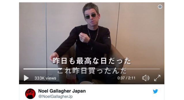 Noel Gallagher, on tour in Japan, asks fans to buy High Flying Birds merch…in a way only he can