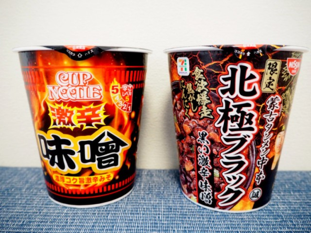 Cup Noodle vs 7-Eleven! We test their new scorching instant ramen cups to see who beats at heat