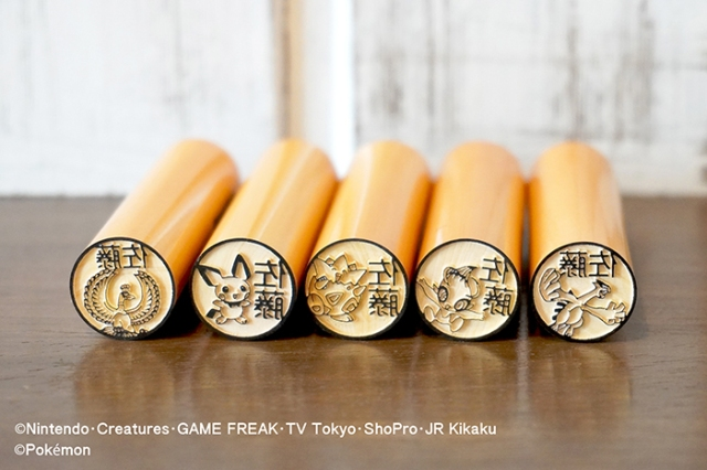 Pokémon hanko seals get a second generation run with 100 new characters from the Johto region
