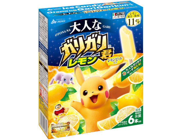Pokémon ice creams appear in Japan ahead of Mewtwo Strikes Back Evolution movie