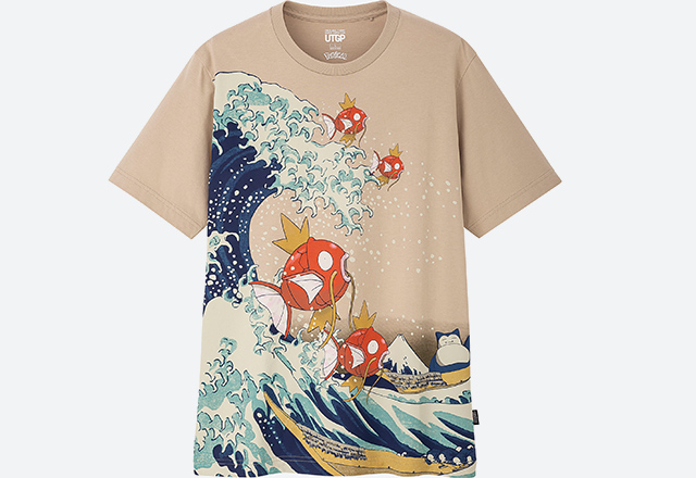 Uniqlo Pokémon T-shirts coming to Japan this summer, in 24 crazy designs