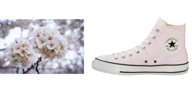 Sakura shoes! Converse's new Japan-exclusive model is made with actual cherry blossoms