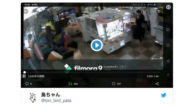 Gamer bandits steal Taiko No Tatsujin drum from Aichi arcade