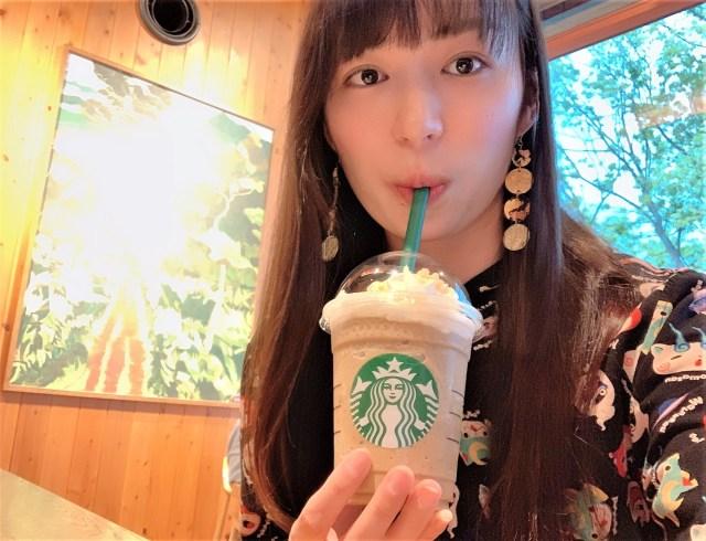 Starbucks Japan Royal Milk Tea Frappuccino: The perfect drink for milk tea lovers