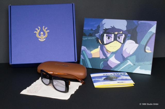 Studio Ghibli sunglasses let you channel anime film characters from Laputa: Castle in the Sky