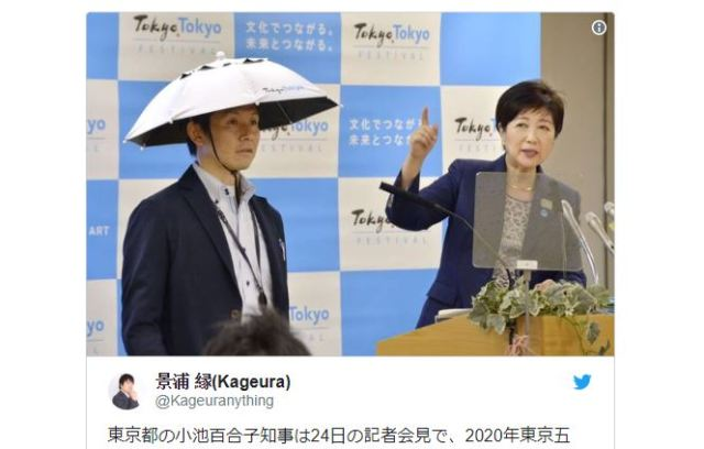 Tokyo announces new heat prevention measure for 2020 Olympics: umbrella hats!