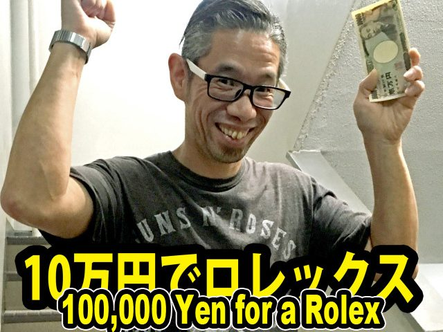 Mr. Sato tries to buy a Rolex for his mid-life celebration, crisis occurs