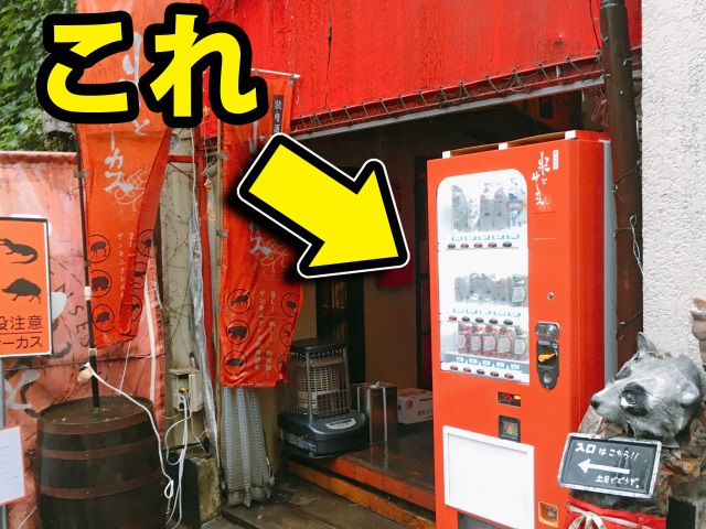 We try insect snacks from this vending machine in Tokyo, and get a bonus surprise in the capsule