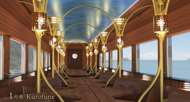 Japan's new luxury sightseeing train will show you part of the country most foreigners never see