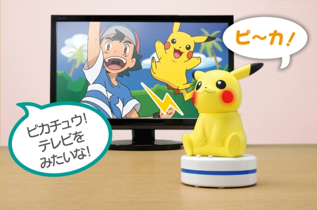 UchiPika: New Pikachu robot talks, sings, controls lights and TVs, even when Pokémon isn't on