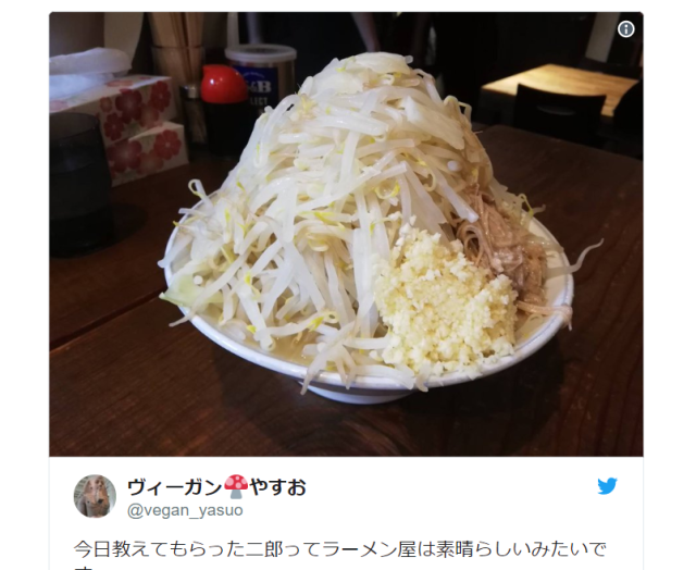Tokyo vegan's ramen recommendation is extremely off the mark