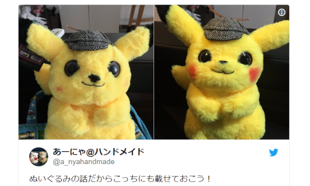 Bootleg Chinese Pikachu plushie gets full makeover from loving fan who won't give up on it
