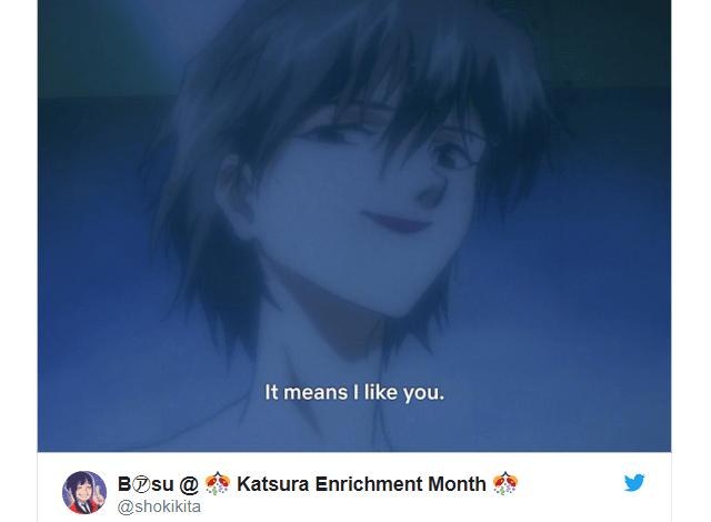 Japanese Fans, Official Translator Weigh in on Netflix Evangelion English Subtitle Debate