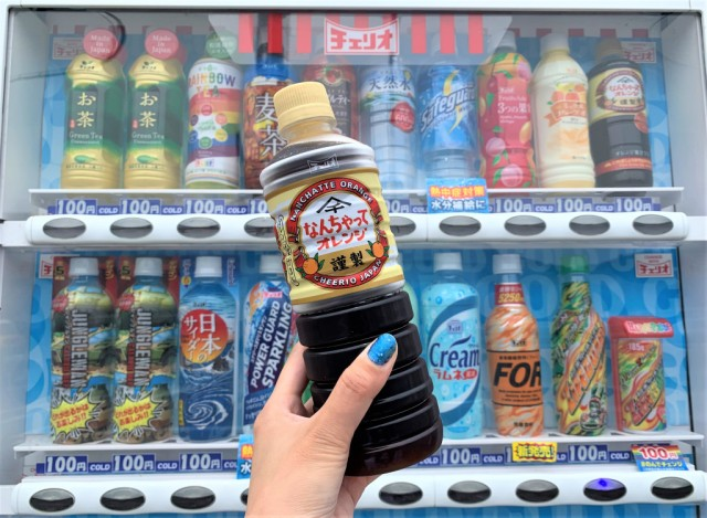"Enjoy a refreshing bottle of just-kidding ""soy sauce"" from Japanese vending machines this summer"