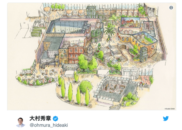 Studio Ghibli theme park: New details include official park logo drawn by director Hayao Miyazaki